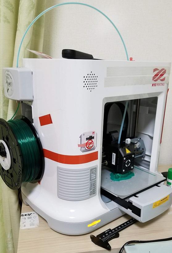 自宅3Dプリンター