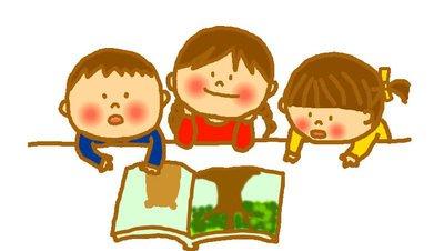 絵本を読む子どもたち