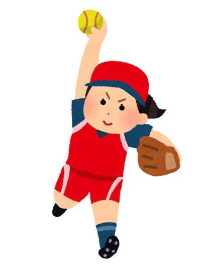 ソフトボール選手