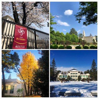 東京女子大学での四季