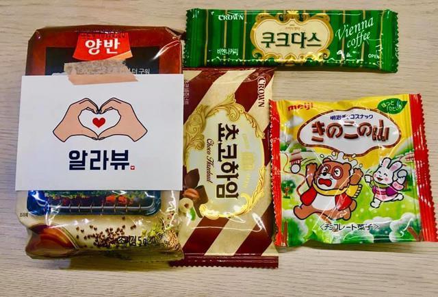 0715韓国人の友達からもらった誕生日プレゼント.JPG